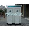 供应南昌移动厕所免水冲打包厕所销售市区临时厕所租赁