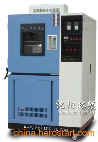 供应沈阳/长春/哈尔滨GDJS系列湿热试验设备