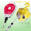 供应台湾稳汀弹簧平衡器 铁盖平衡器SB-1200 SB-2000 SB-3000 SB-5000
