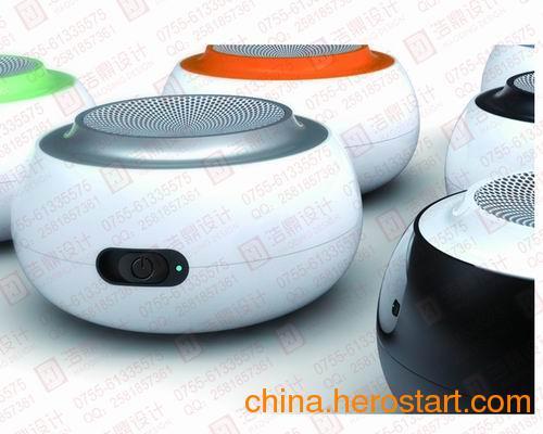 供应浩鼎移动电源音箱外观设计时尚移动电源音箱产品设计深圳设计公司