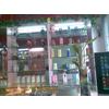 供应商丘散装香水批发网 广西香水店开在哪里好