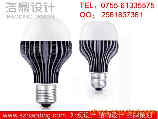 供应专业LED球泡灯、PAR38射灯  外观设计 散热设计