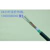 供应广州康普光缆,广州康普室外光缆,广州康普室外单模光缆