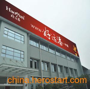 供应跃进中国十大涂料品牌 绿色环保油漆涂料  最具有营业价值品牌涂料