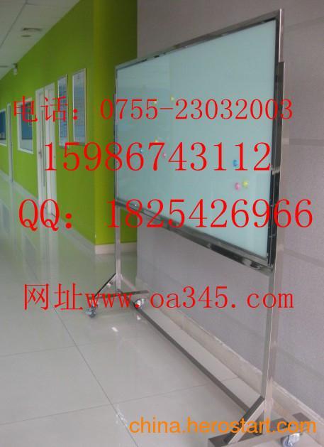 供应东莞玻璃白板,高档|书写更长久 ↙ 尽在oa345网
