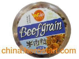 供应食尚经典沙爹牛肉粒 休闲食品品牌排行榜 进口休闲食品