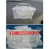 供应扬州吨袋 常州化工吨袋 镇江塑编吨袋