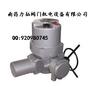供应Q10-1Z,Q20-1Z调节型电动装置
