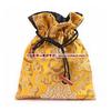 供应郑州丝绸布袋定做高档包装袋高档酒袋珠宝袋手机袋