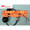 供应39877618英格索兰空压机压力传感器