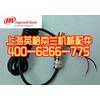 供应9877618英格索兰螺杆空压机压力传感器