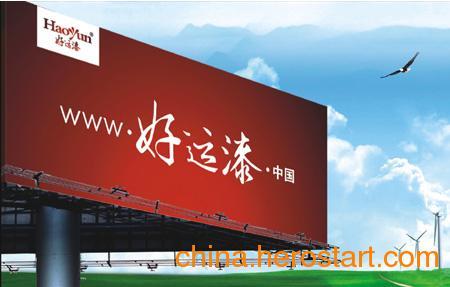 供应 探查市场销量最大品牌油漆涂料 诚招各国涂料经销商