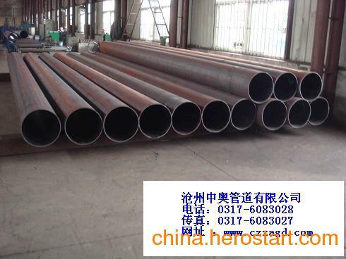 供应热扩钢管