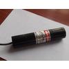 供应红外线定位灯-激光标线器