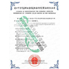 供应冶炼渣的AQSIQ证书的增项