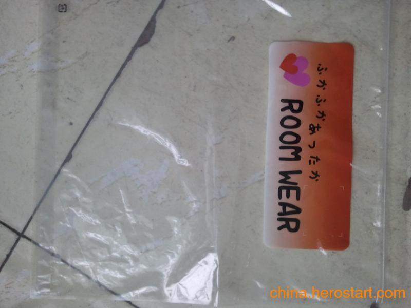 城阳包装袋,城阳PE包装袋 城阳塑料包装