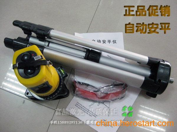 供应红外线激光水平仪(2线)-红外线激光校准仪(2、3、5、8线)批发