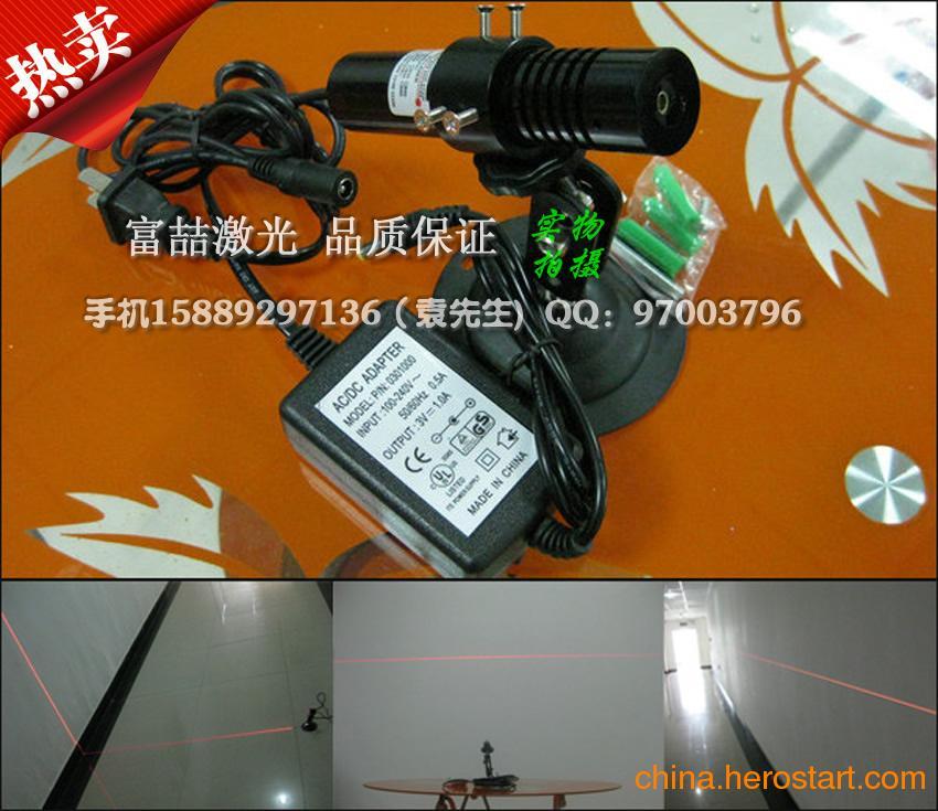供应高亮一字红光激光器 石材切割机标线用辅助激光器