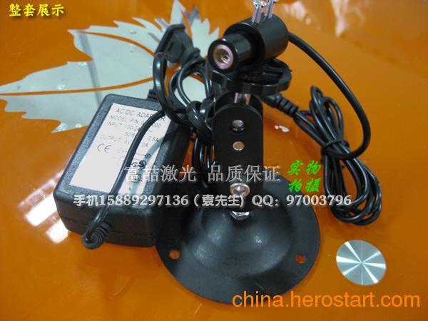 供应针车设备激光标线仪 线状光斑镭射灯 红光直线状激光器激光头整套