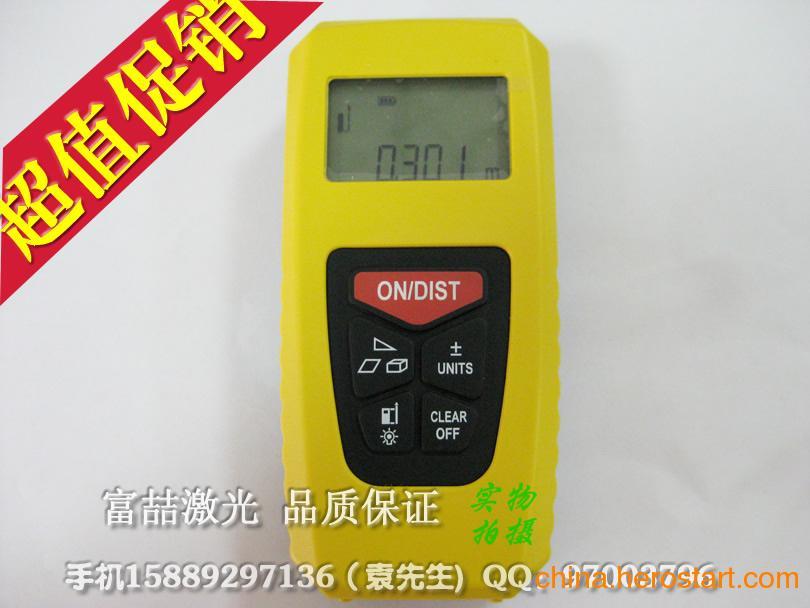 供应便携式40m激光测距仪 体积、面积、高度、最值、测量一体机