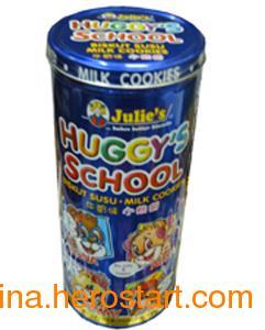 供应茱莉巧克力味小熊饼饼干 进口食品批发市场 美滋园进口食品批发