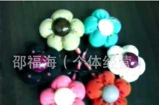 厂家直销 手工缝制梅花 适用于头饰  梅花手工花