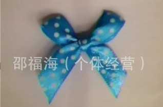 厂家直销 批发供应缎带高档成人儿童领花领结 领结