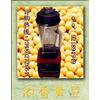 供应海娜现磨豆浆机价格、九阳现磨豆浆做法、海娜商用豆浆机