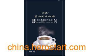 供应极品蓝山咖啡