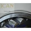 供应中国高品质低价格的进口轴承【美国ICAN进口轴承】您的最佳选择