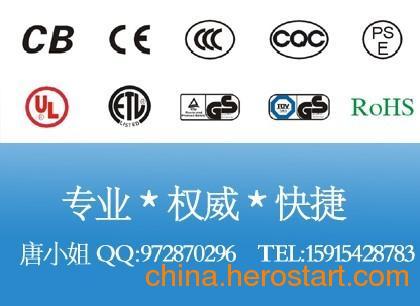 供应广州远红外法向全发射率测试远红外检测报告