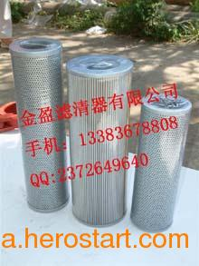 供应原装黎明回油滤芯SFAX-40×10