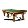 松江台球桌,桌球台批发,台球用品feflaewafe