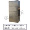 供应不锈钢八门更衣柜,不锈钢更衣柜