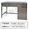 供应不锈钢办公桌,天津不锈钢办公桌