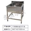 供应不锈钢半封洗手池,天津不锈钢洗手池