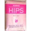 供应聚苯乙稀HIPS