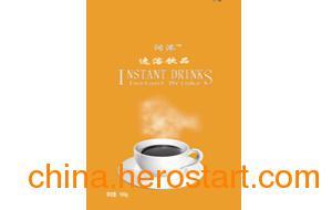 供应柳橙奶茶