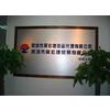 供应专业快速电子芯片香港进口东莞/电子产品进口东莞物流公司