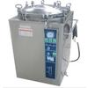 供应河池色谱仪 离心机 东兴电热板商家 电炉  北海灭菌器厂家 酸度计 精密天平