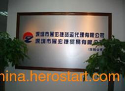 供应玻璃眼镜片快件进口清关K香港到深圳的快递公司