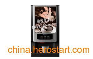 供应办公家用咖啡机 RN-7903F3M