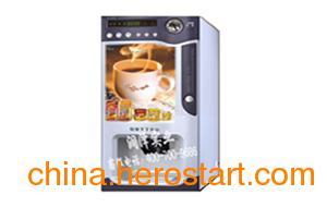 供应投币式咖啡机 RN-8703F3M