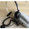 供应呼叫中心系统,呼叫中心管理系统,呼叫中心应用