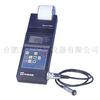 供应TT260涂层测厚仪|防腐层测厚仪