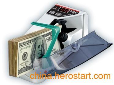 供应专利V30验钞机/点验钞机/清点多国币验钞机/银行验钞机