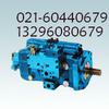 供应川崎液压泵总成-川崎K3V112液压泵总成
