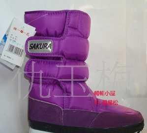 批发/代理 仿羊羔绒 防水雪地靴 雪地鞋 紫色
