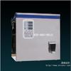 供应茶叶分装机|真空茶叶分装机|智能茶叶分装机|茶叶分装机价格|北京茶叶分装机