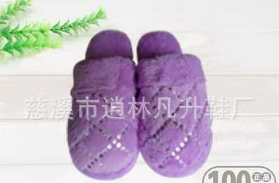 新款女士居家地板棉拖鞋